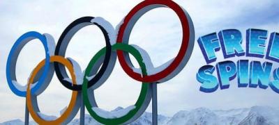 Kannusta Suomi mitalisijoille Olympialaisissa ja voita ilmaiskierroksia jokaisesta Suomen mitalista!